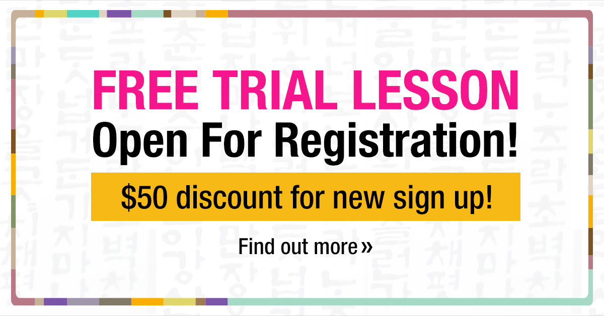 Free Trial Lesson open for registration now. $50 discount for new sign-up!
