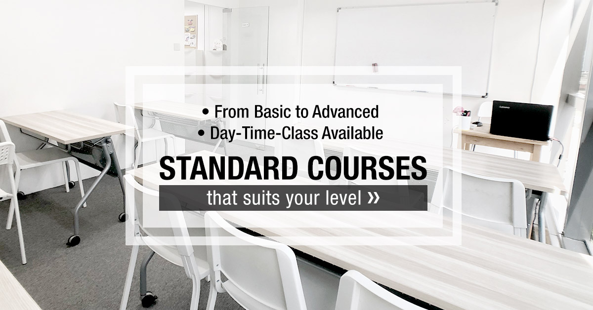 Standard Courses